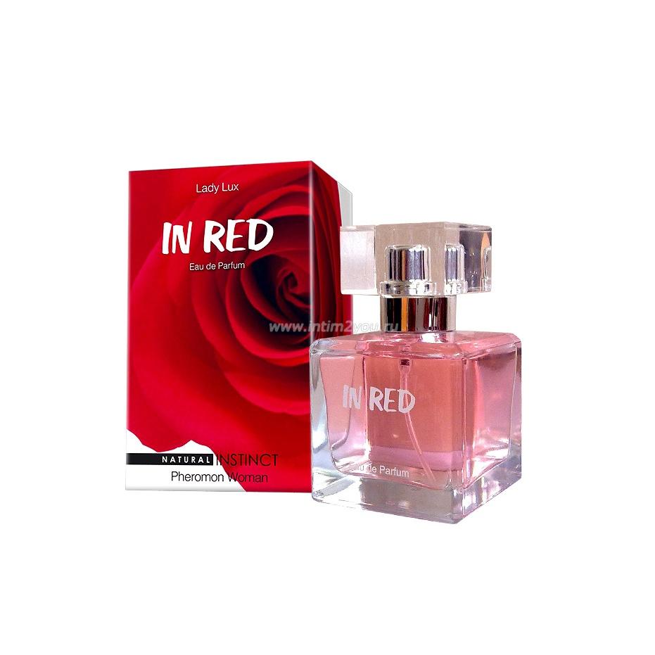 samiy-seksualniy-zhenskiy-parfyum